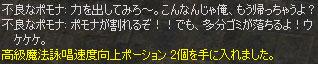 a0059204_0152013.jpg