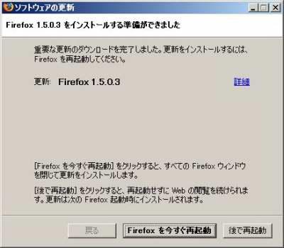 a0014606_748470.jpg