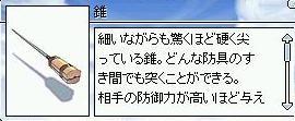 f0047915_550417.jpg