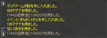 b0056117_6544437.jpg