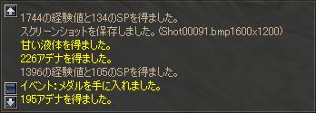 b0056117_6545877.jpg
