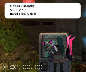 c0048625_2223263.jpg