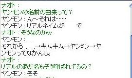 b0087926_0412844.jpg