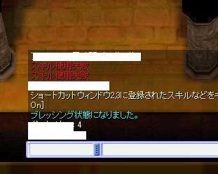 e0094126_11311433.jpg