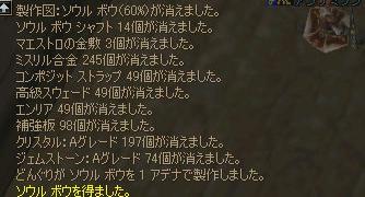 a0034638_0435924.jpg