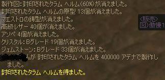 a0034638_0512641.jpg