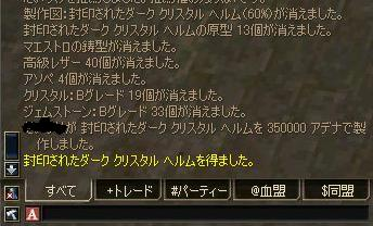 a0034638_0514268.jpg