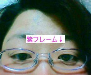 f0089461_1181166.jpg