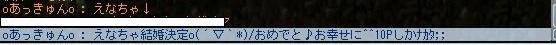 f0008265_1151671.jpg