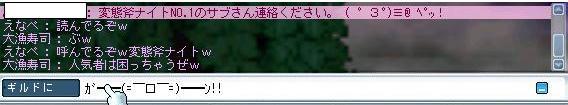 f0008265_1153340.jpg