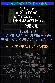 f0094680_0493360.jpg