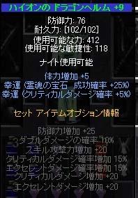 f0094680_0521626.jpg