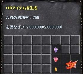 f0094680_053588.jpg