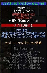 f0094680_057313.jpg