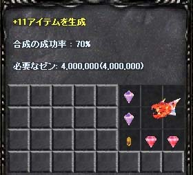 f0094680_10689.jpg