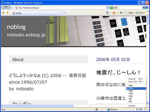 a0006681_510272.jpg