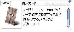 b0089090_17312647.jpg