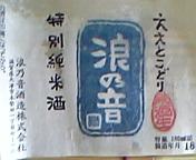 b0032691_11302147.jpg