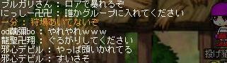 e0046900_7431359.jpg