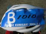 b0032403_22163684.jpg