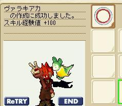 f0063804_037365.jpg