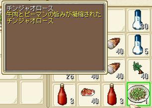 f0063804_0532752.jpg