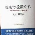 b0087409_15225273.jpg