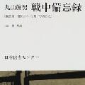 b0087409_15295142.jpg