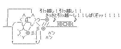 c0068409_1572915.jpg