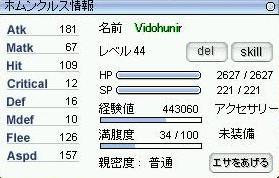 f0047915_0104564.jpg