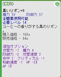 a0059023_16511357.jpg
