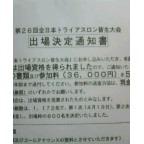 b0082834_22281423.jpg
