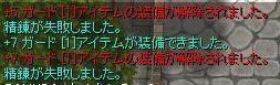 f0102638_23135422.jpg