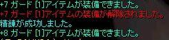 f0102638_23171873.jpg