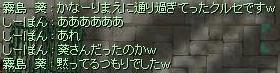 f0102638_23175014.jpg
