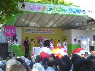 ひろしまフラワーフェスティバル。RCC・NHK・ひろしまPステーションのステージ_e0035048_812696.jpg