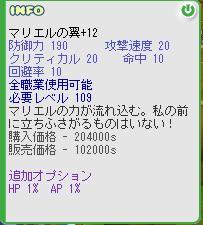 b0067050_0585299.jpg