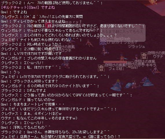 e0021551_3281855.jpg
