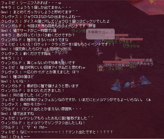 e0021551_3283894.jpg