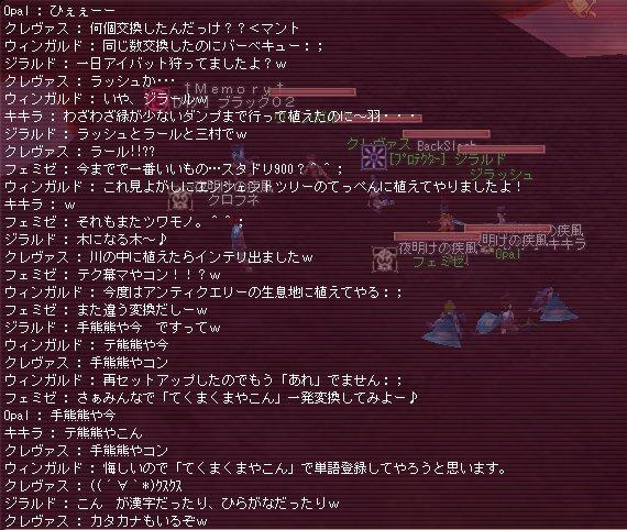 e0021551_3284456.jpg