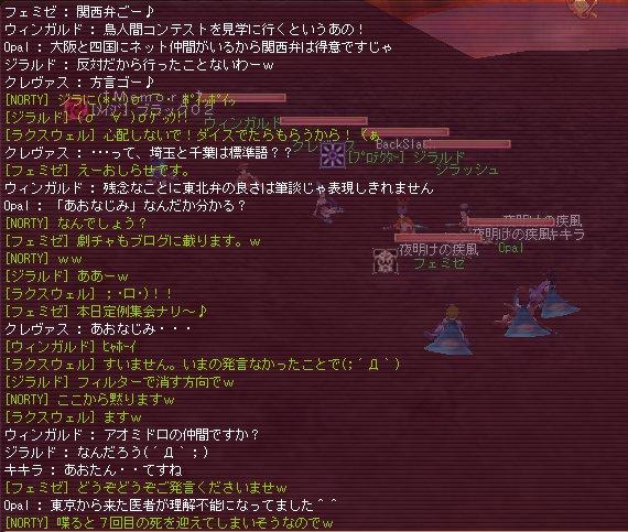 e0021551_3292696.jpg