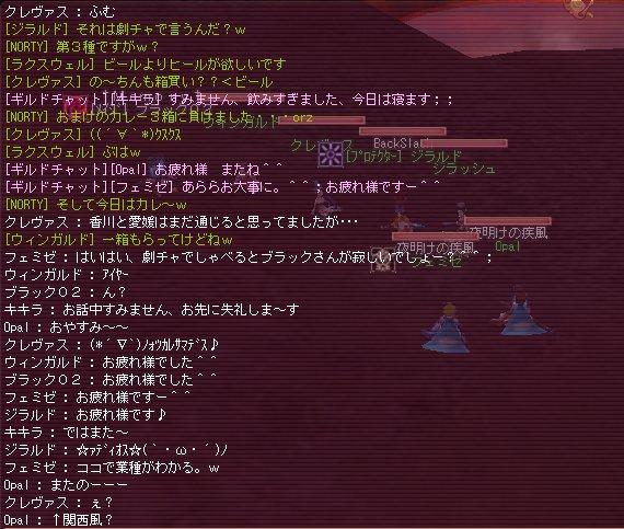 e0021551_3293740.jpg