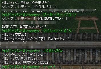 b0086553_2245658.jpg