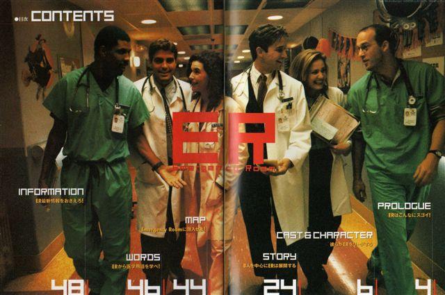 ER緊急救命室の画像 p1_23
