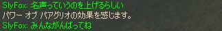 b0080661_0305482.jpg