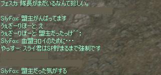 b0080661_0364663.jpg