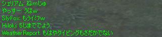 b0080661_1113673.jpg