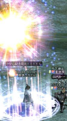 b0080661_1365090.jpg