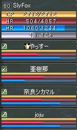 b0080661_1383634.jpg