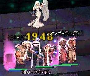 f0034175_14594835.jpg